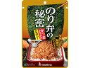 【三島食品】のり弁の秘密  かつおふりかけ 和風カレー 20gのり弁の秘密シリーズ。あったかいごはんにふりかけるだけ!
