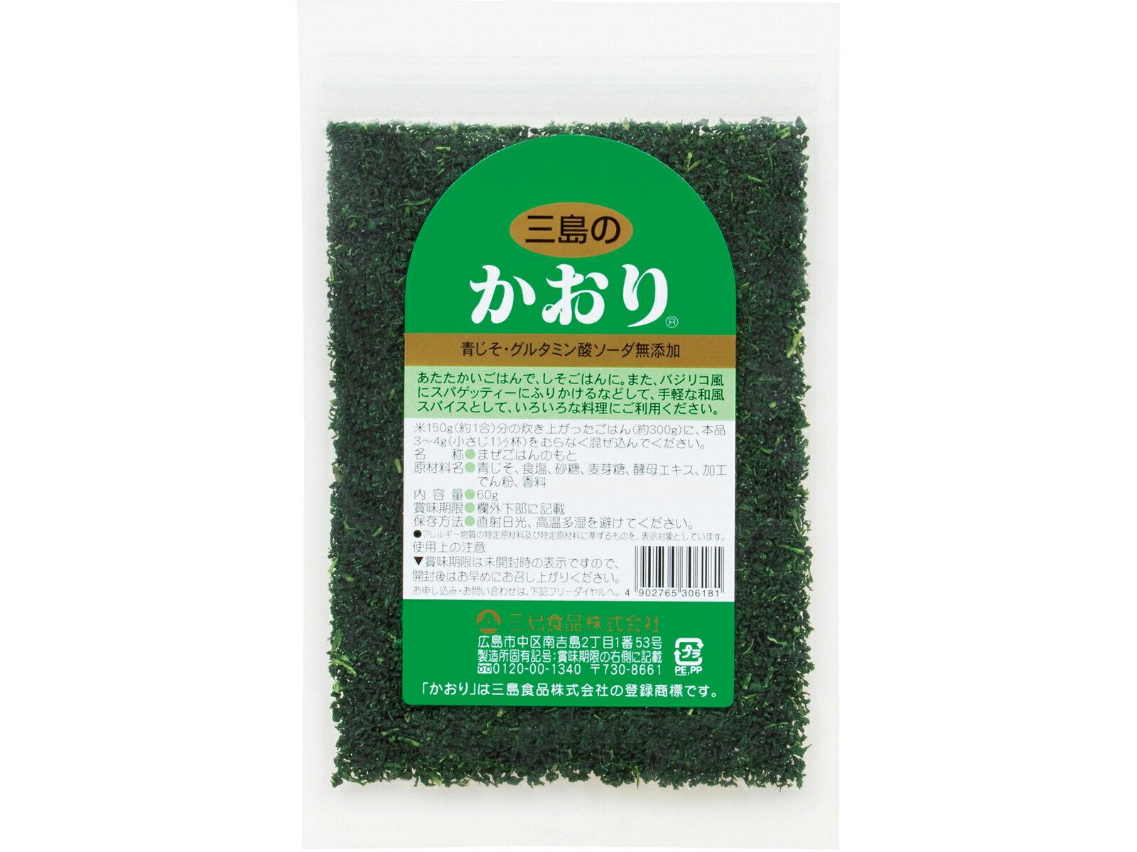 かおり®(グルタミン酸ソーダ無添加) 60g