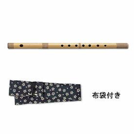 【篠笛】スズキオリジナル篠笛 童子 【八本調子】七つ穴 SNO-02 【8本調子】
