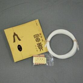 【箏糸】冨貴極上 琴糸 17.5 テトロン製 丸三ハシモト製