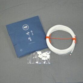 【箏糸】竹生テトロン 琴糸 17.5 ちくぶ ショーエー製