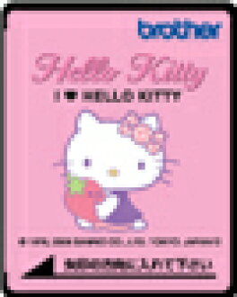 "Sewing machines Brother embroidery card ""I LOVE HELLO KITTY ★ ECD089 ☆"