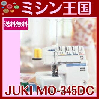 重機 (Juki) 高忽視縫紉機 Collection345DC 拼接組合機 ★ MO 345DC!