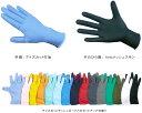 手の紫外線防止に!アイズカットグローブ 全15色 サイズ各種 UVカット 手袋 紫外線防止 【ネコポス送料350円】 【…