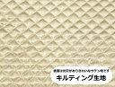 【サテンキルティング生地】シャンパンゴールド【金/キラキラ/光沢感/レッスンバッグ/シューズケース/切り替え/新色】