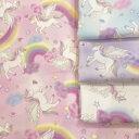 【オックス生地】ゆめみるユニコーン【虹 パステルカラー ラメ入り ゆめかわいい かわいい アニマル unicorn 女の子 入園入学 通園 巾…