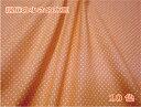 【ハーフリネン生地】綿麻の小さめ水玉【ドット】【全10色展開】