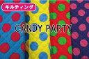 【キルティング地】大き目ドット(水玉)【CANDY PARTY】キャンディパーティ
