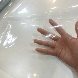【ビニール生地】透明地【厚み 約0.2mmです】ビニール クリア 入園入学 梅雨時期 クロス PVC