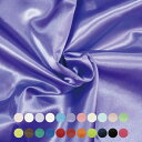 サテン【T880】衣装生地!50cm単位の販売です。【23色展開 優雅な光沢と美しい色彩 ドレス マント 装飾品 ディスプレイ 運動会 体育祭 …