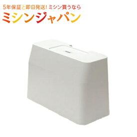 【同時購入専用】ブラザー 「純正ハードケース」【PS200シリーズ】