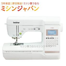 ★新発売★ブラザーコンピューターミシンLS800【5年保証】