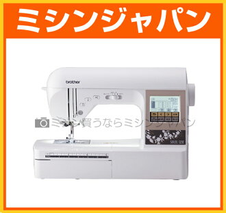 "Brother sewing machine ""M200"""