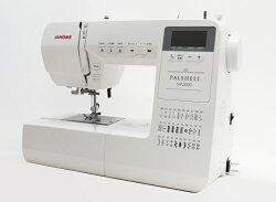 パルシェルNP2000
