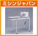 ジューキ シュプール テーブル オプション