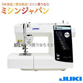 ジューキ(JUKI) コンピューターミシン 「HZL-K10」 【送料無料】【5年保証】 【楽ギフ_のし宛書】