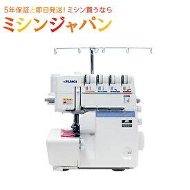 ジューキ(JUKI) ロックミシン 「MO-345DC」  【送料無料】【5年保証】 【楽ギフ_のし宛書】