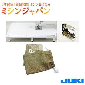 【同時購入専用】【JUKI】【HZL-G100】「WDXセット」