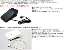 【新商品】ジャノメコンピュータミシン「JP310」【送料無料】【5年保証】【楽ギフ_のし宛書】【みしん】【misin】
