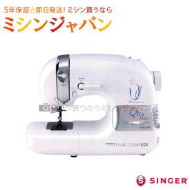 シンガー 電子ミシン 「QT8110」