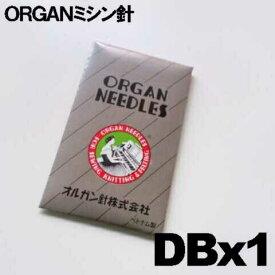 【11号】オルガン針工業用ミシン針【DBx1】#11(11番手/薄〜中厚物生地用)10本入りDB×1DB*1【RCP】