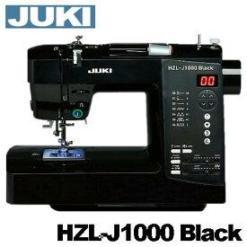 【広島発】JUKI家庭用ミシンアンティークブラックミシンHZL-J1000B自動糸調子ジューキ J1000BLACK 純正ボビン10個付き ミシン本体