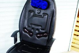 【ワケ有り】本格マッサージシート神経や筋肉の痛みの緩和に!ご自宅の椅子が、簡単にマッサージチェアに大変身!