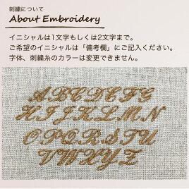 リネンエプロン無地名入れ刺繍母の日プレゼント麻100%おしゃれきれいめ4color日本製