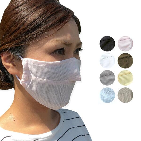 UVカットマスク 穴あきタイプ