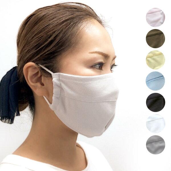 UVカットマスク フラット
