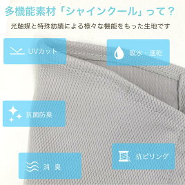 UVカットマスク中サイズフラット(穴なし)少し小さめ安心の日本製日焼け防止uvマスク洗える夏用メッシュ涼しい紫外線対策グッズ小学生中学生高校生アウトドア