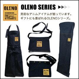 OLENOシリーズ