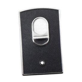 モンブラン MONTBLANC サルトリアル ハードシェル ビジネス カードケース ブラック×シルバー [メンズ] 116390【I25】