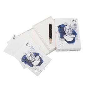 モンブラン MONTBLANC 作家シリーズ オマージュ トゥ ホメロス リミテッドエディション ボールペン 筆記具 限定品 117878