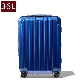 【国内旅行・日帰りから宿泊までお得にお出掛け♪】リモワ RIMOWA エッセンシャル キャビン ESSENTIAL Cabin キャリーオン 4輪 スーツケース グロスブルー 36L(2〜3泊向け) 機内持込可 [メンズ][レディース] 83253604 BLUE GLOSS【○D15】【T】