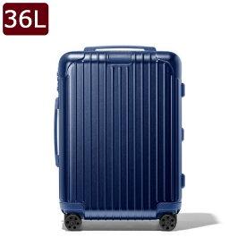【国内旅行・日帰りから宿泊までお得にお出掛け♪】リモワ RIMOWA エッセンシャル キャビン ESSENTIAL Cabin キャリーオン 4輪 スーツケース マットブルー 36L(2〜3泊向け) 機内持込可 [メンズ][レディース] 83253614 MATTE BLUE【○D15】【T】