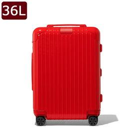 【国内旅行・日帰りから宿泊までお得にお出掛け♪】リモワ RIMOWA エッセンシャル キャビン ESSENTIAL Cabin キャリーオン 4輪 スーツケース グロスレッド 36L(2〜3泊向け) 機内持込可 [メンズ][レディース] 83253654 RED GLOSS【○D15】【T】