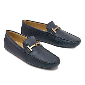 【サイズ8(27cm)】トッズ TOD'S レザー ビットローファー ドライビング シューズ 靴 ネイビー [メンズ] XXM0GW0AU51TEN U820 BLUE【I25】