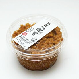 《噌カップ 秋田みそ深雪 260g》みゆき 減塩タイプ 塩分控えめ 甘口 粒 糀たっぷり 20割麹 料理に 野菜スティック 国産原料 無添加 お試し味噌