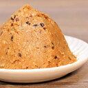 《十穀みそ 300g》国産原料 雑穀 大豆 大麦 食塩 粳米 黒米 赤米 緑豆 あわ 緑豆 あわ 緑米 はと麦 ひえ 健康 栄…