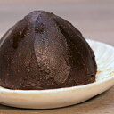 《岡崎八丁みそ 1kg》長期熟成 豆みそ 渋い しじみ なめこ メラノイジン 煮込みうどん 黒味噌赤味噌 濃厚 愛…