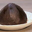 《岡崎八丁みそ 500g》長期熟成 豆みそなめこじゅんさい メラノイジン 煮込みうどん 黒味噌赤味噌 愛知 2年以上…
