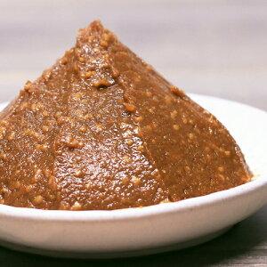 《竈ゆら 500g》かまゆら 減塩タイプ 塩分控えめ 甘口 糀みそ 20割麹 料理に 野菜スティック 国産原料 無添加 お試し味噌
