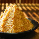 《秋田みそ深雪 500g》減塩タイプ 塩分控えめ 甘口 粒 糀たっぷり 20割麹 料理に 野菜スティック 国産原料 無添加