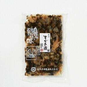 《すぐき漬(刻み) 130g》漬物 国産原料 乳酸発酵