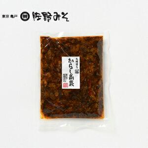 《からし高菜 125g》漬物 ご飯のお供に 九州高菜 ピリ辛