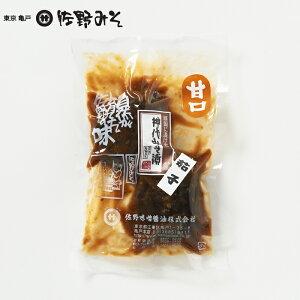 《神代みそ漬 茄子 甘口 160g》こだわりの味噌使用 お茶漬けご飯のお供に 酒の肴 一汁一菜 最高級 5回漬け替え
