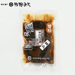 《神代みそ漬 胡瓜 甘口 160g》5回漬け替え 最高級品 こだわりの味噌使用 お茶漬けご飯のお供に 酒の肴 一汁一菜