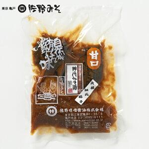 《神代みそ漬 詰め合わせ 甘口 280g》こだわりの味噌使用 大根・茄子・胡瓜 最高級 味噌漬け 5回漬け替え