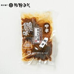 《神代みそ漬 茄子 中辛 160g》こだわりの味噌使用 お茶漬けご飯のお供に 酒の肴 一汁一菜 最高級品